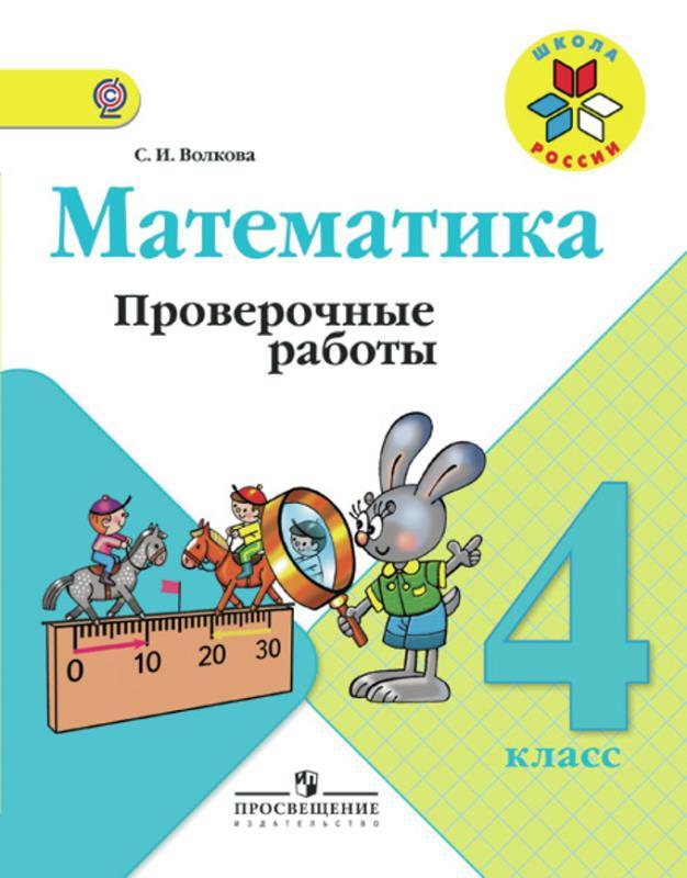 Rainbow english 3 класс гдз учебник