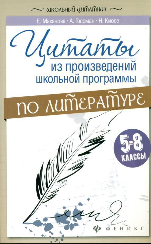 Школьная программа 8 класс в россии