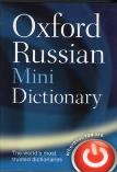 OXFORD RUSSIAN MINI DICTIONARY (3ED) (RELOD LOGO)