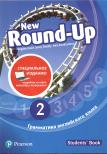 Round Up Russia 4Ed new 2 SB Special