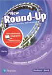 Round Up Russia 4Ed new Starter SB Special