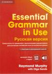 Murphy R.  Essential Grammar in Use (4Ed) RUSSIAN EDITION + answers + eBook