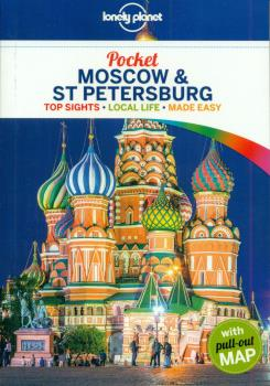 Lonely Planet: Moscow & St Petersburg 1